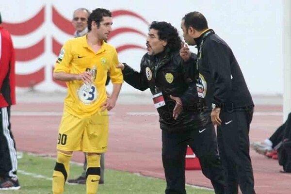 ماجرای دعوای مارادونا با کیروش برسر مهاجم ایران