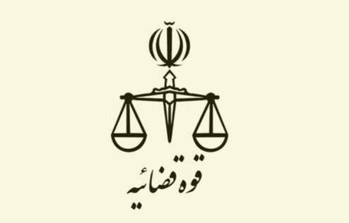 نخستین جلسه دادگاه «پوری حسینی» برگزار شد