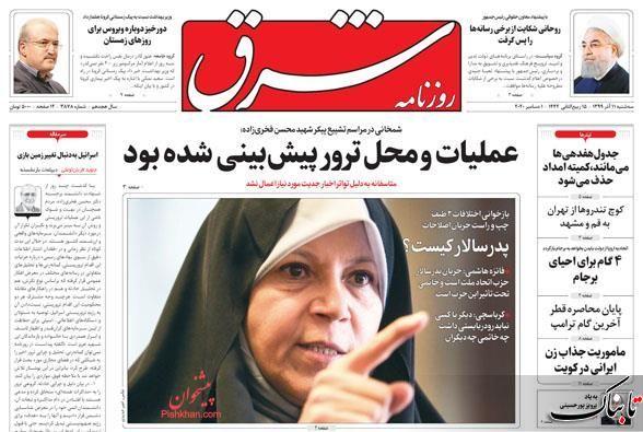 اگر ایران انتقام نگیرد باید منتظر چه باشد؟ /الان «طلبکار» هستیم، بدهکارمان نکنید/نبود سیاست خبری در ترور شهید فخریزاده