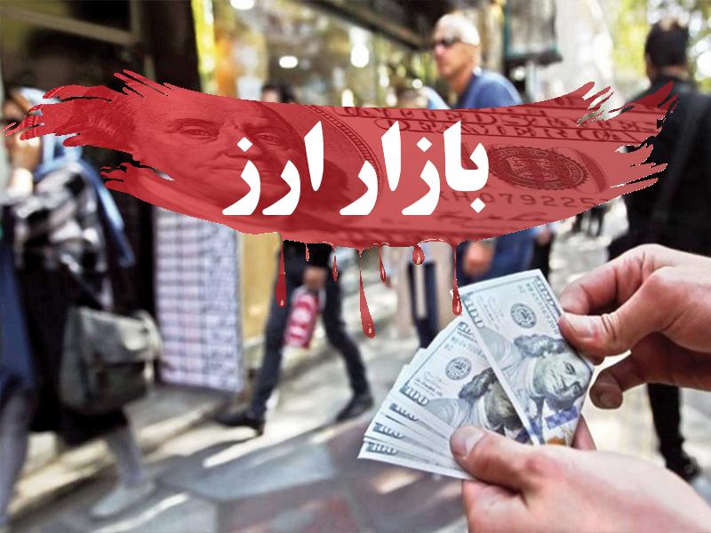 آینده قیمت دلار چگونه خواهد بود؟