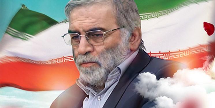 حق پاسخ به ترور شهید فخری زاده محفوظ است