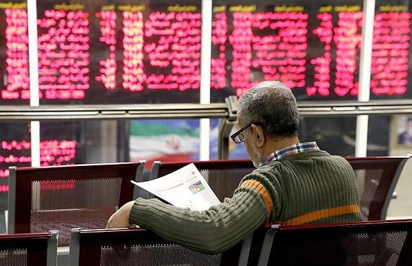 سهام کدام شرکت عرضه اولیه می شود؟