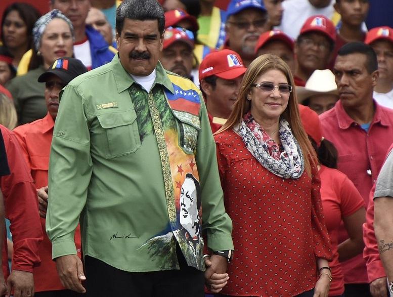 پیشنهاد آمریکا به همسر رییس جمهور ونزوئلا!