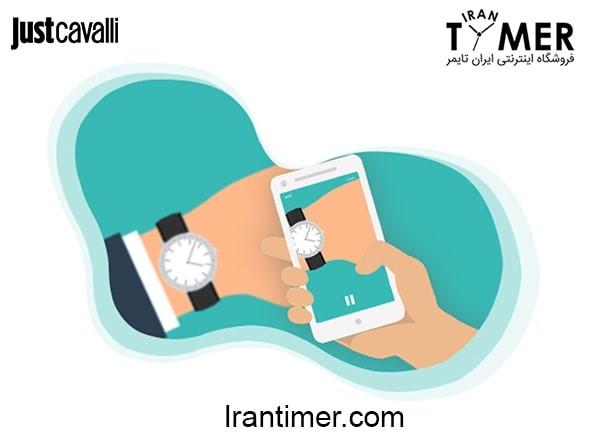 مسابقه بزرگ ویدئویی ایران تایمر با جایزه بیست میلیونی!