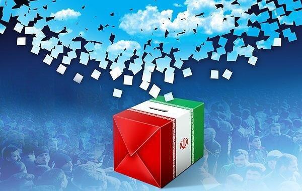 گزینه تازه اصلاحطلبان برای انتخابات ۱۴۰۰ کیست؟