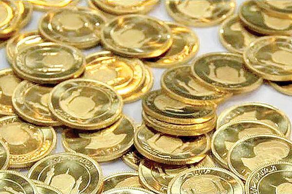 قیمت سکه در بازار امروز شنبه ۱ آذرماه ۹۹