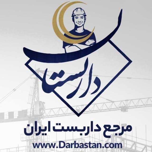 صنعت داربست ایران در انتظار تحول و حل مشکلات