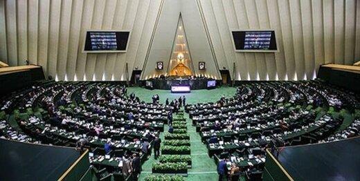 احضار چهار وزیر به بهارستان