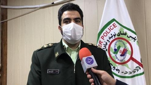 دستگیری ۳۰ نفر از فعالان سایتهای شرط بندی