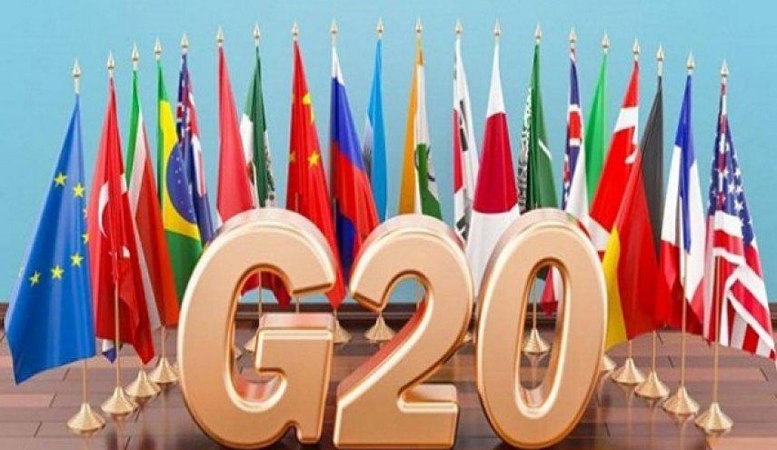 وعده جی ۲۰ در مورد دسترسی جهان به واکسن کرونا