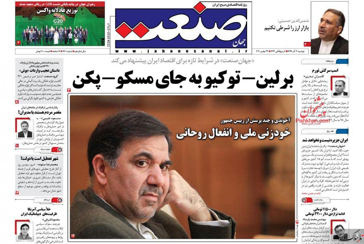 نیاز به دخالت فوری رئیسجمهور/قسم حضرت عباس یا دم خروس مواضع ذوالنور/دلار ۱۱۵۰۰ تومانی ادامه تراژدی دلار ۴۲۰۰ تومانی