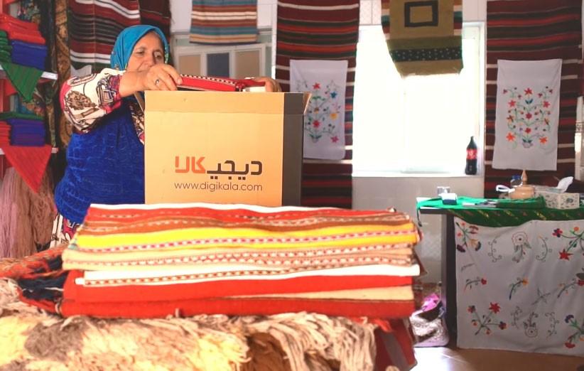 امکان فعالیت کسبوکارهای بومی و محلی در دیجیکالا