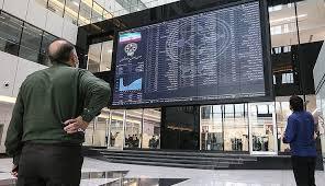سهامداران عدالت منتظر پرداخت چقدر پول باشند؟