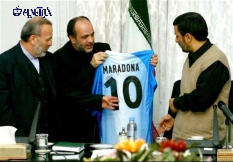 هدیه مارادونا به محمود احمدی نژاد