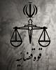 چرا باید بدانیم «ترک فعل» هم ممکن است منجر به مجازات شود؟