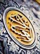 سبک زندگی اسلامی در آموزه های امام حسن عسکری (ع)