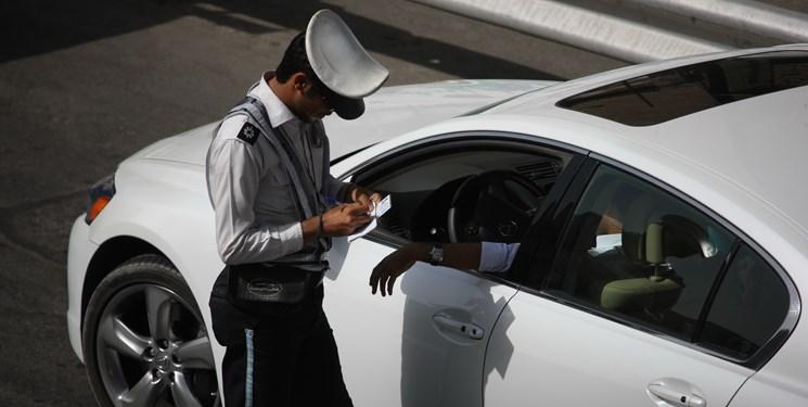 جریمه هزار خودرو در طرح ممنوعیت تردد در اصفهان - تابناک | TABNAK