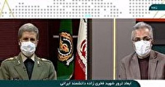 وزیر دفاع: راه شهید فخریزاده با قوت ادامه مییابد