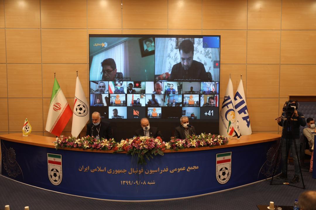 انتخابات فوتبال بهمن ۹۹، حقوق ۱۸میلیاردی در فدراسیون!