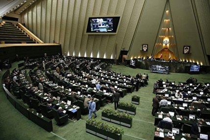 انتقام ترور شهید فخریزاده، وعده مجلسیها به مردم