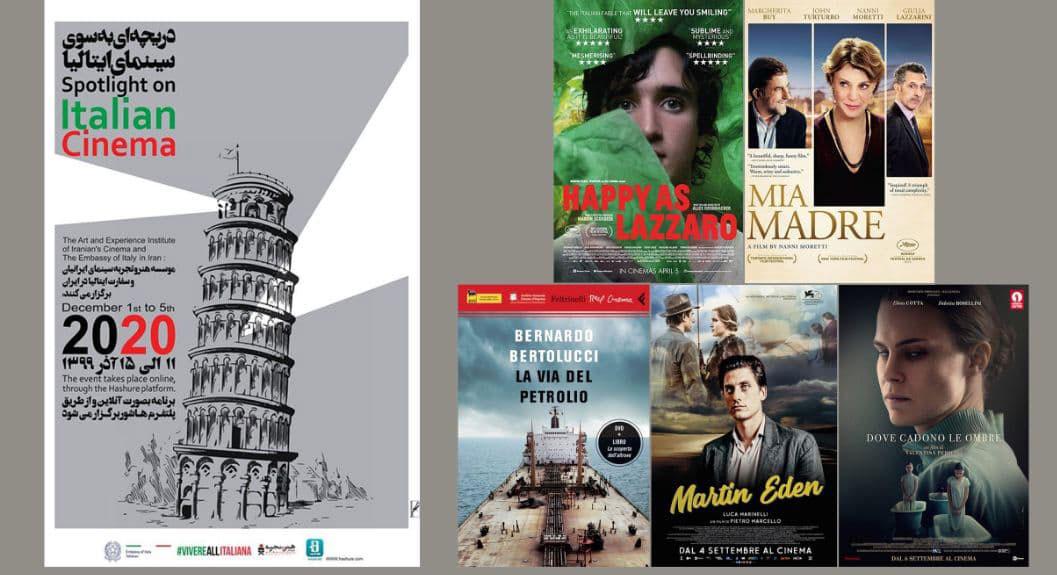 فیلمهای حاضر در هفته فیلم ایتالیا هنر و تجربه