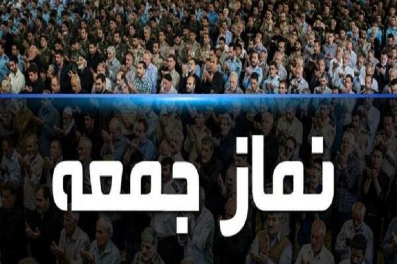 لغو نماز جمعه ۱۳ فروردین در ۲۸ شهر استان تهران