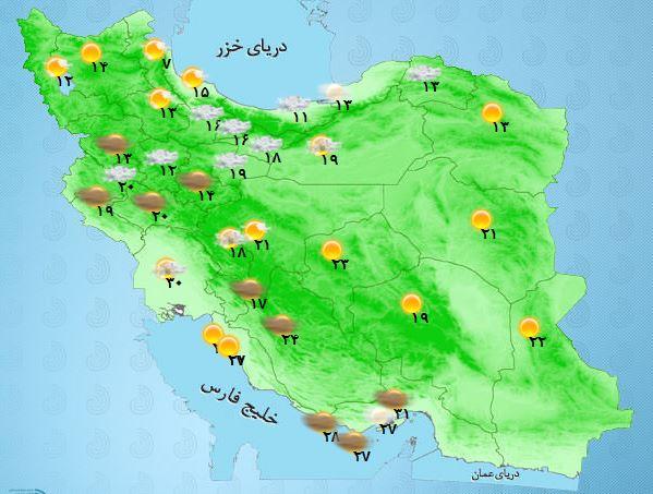 آخرین وضعیت آب و هوا و ترافیک جادهای؛ چهارشنبه ۱۱ فروردین ۱۴۰۰