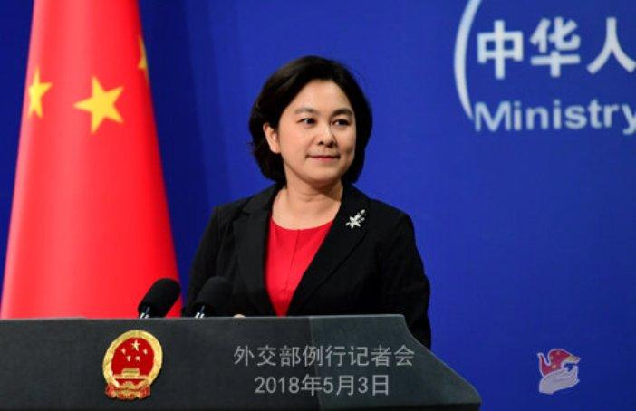 چین: از بازگشت آمریکا به برجام استقبال میکنیم