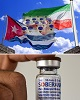 گزارش واشنگتن پست از روند تولید واکسن مشترک کوبا - ایران