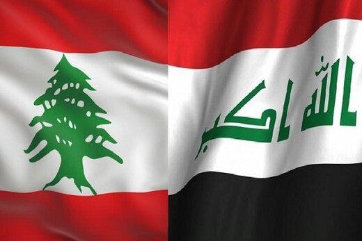 توافق بغداد و بیروت در ازای نفت