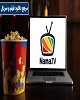 دانلود فیلم و سریال ایرانی و خارجی جدید با لینک مستقیم در سایت نما تی وی