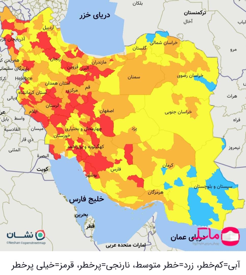 ۴۲ شهر جدید از جمله ۷ مرکز استان قرمز شدند/ آخرین فهرست شهرستانهای قرمز و نارنجی +جدول اختصاصی