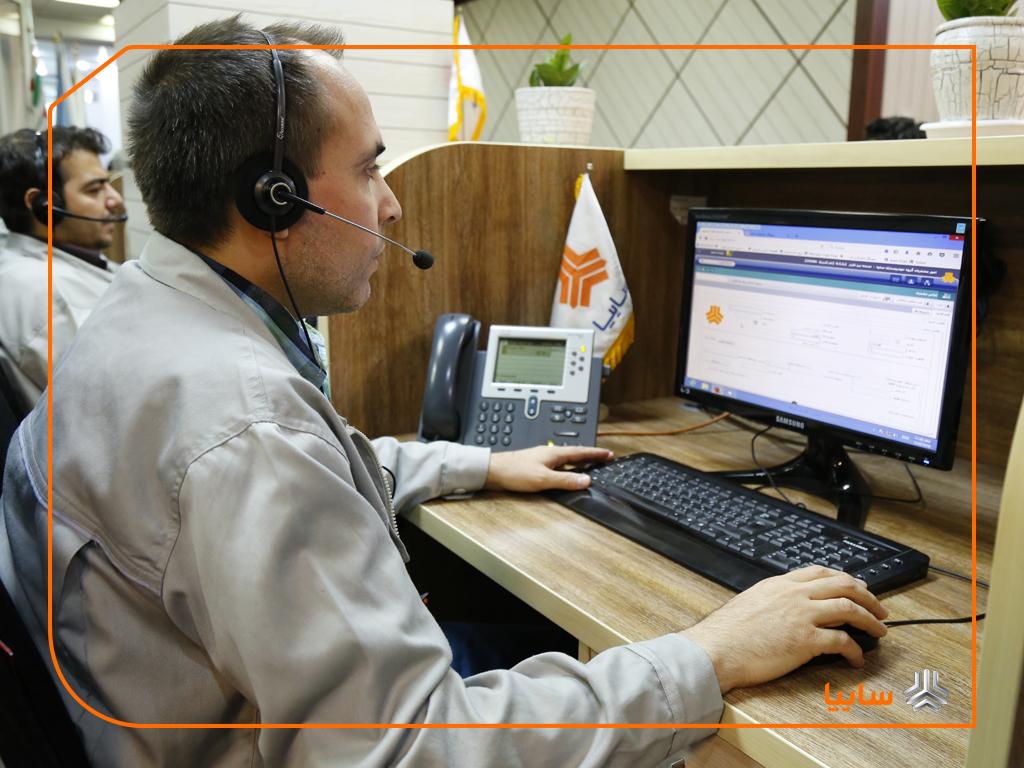 افزايش 97 درصدي خدمات تلفنی مركز امور مشتريان سايپا