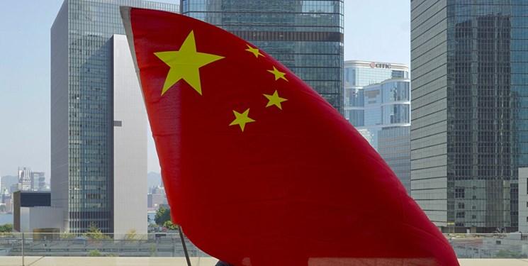 اتحادیه اروپا، چین را تحریم کرد