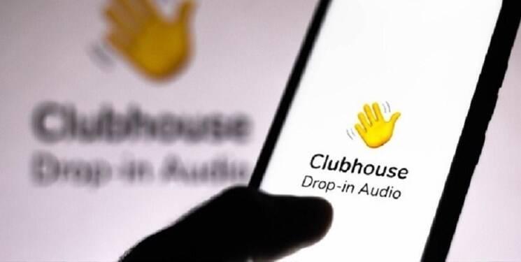 درخواست حذف حساب مقامهای ایران در «کلاب هوس»