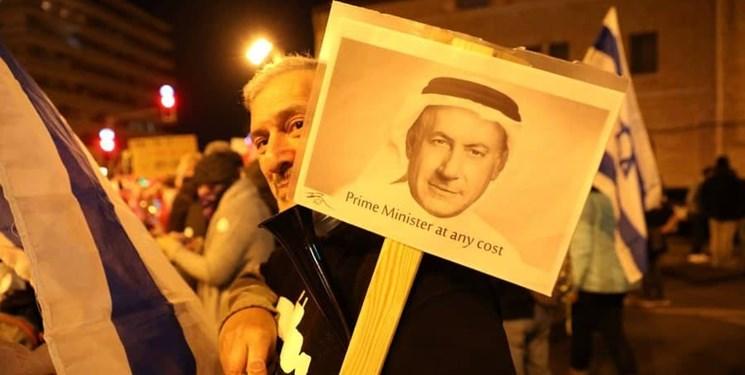 آغاز دور جدید اعتراضات علیه نتانیاهو در قدس اشغالی