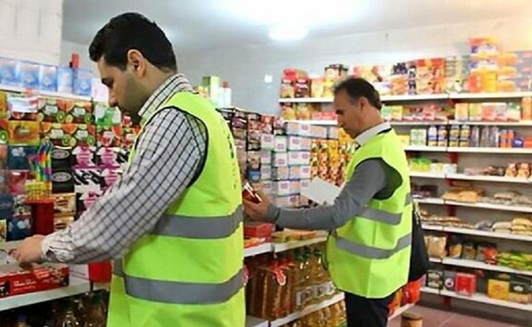 آغاز طرح یک ماهه نظارت بر بازار ماه رمضان