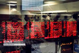 خبر مهم برای سهامداران