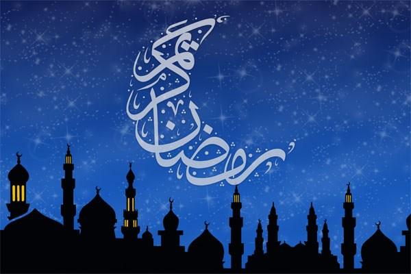 کدام کشورها فردا را اول ماه رمضان اعلام کردند؟