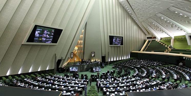 مجوز بازگشت به تعهدات برجامی در دستان مجلس