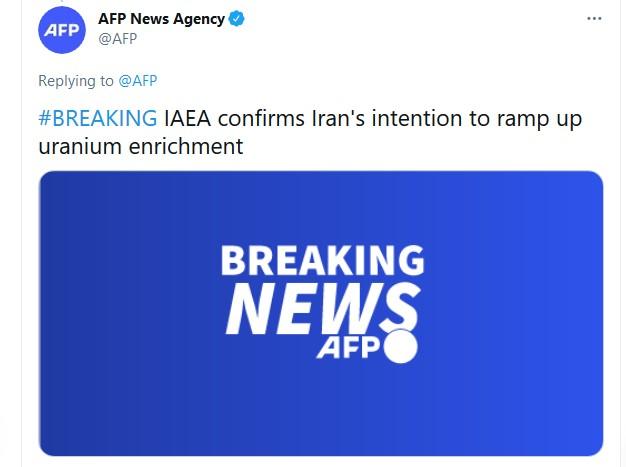 آژانس قصد ایران برای بالا بردن غنیسازی را تایید کرد