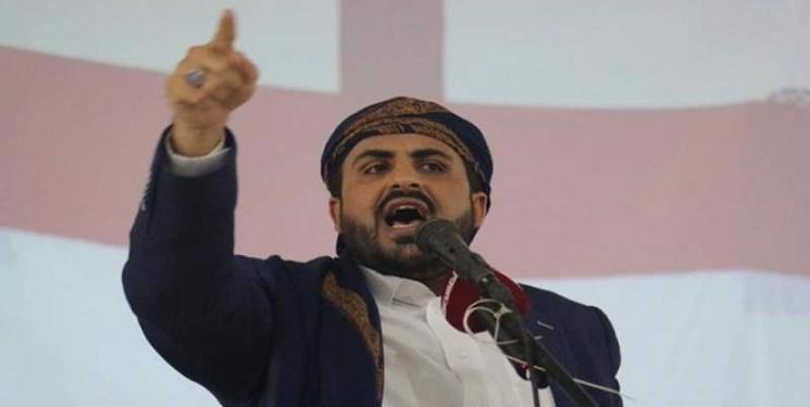 انصارالله یمن:صلح یا برای همه است یا برای هیچ کس