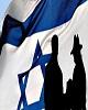روزنامه اسرائیلی: چشمها به سمت ایران است/بحران گسترده...