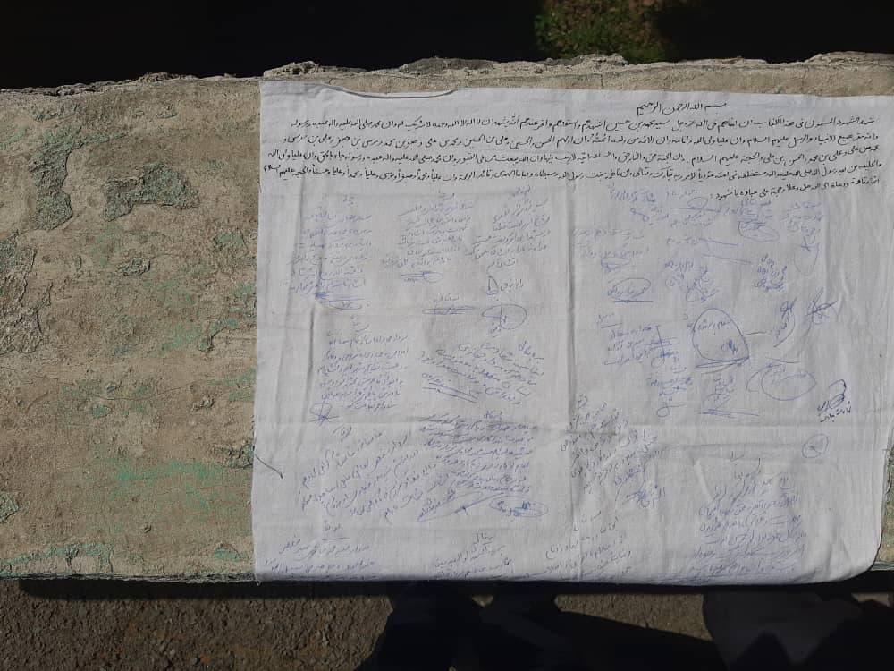 دستنوشته سردار حجازی که سلامی و رضایی امضا کردند