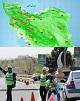 آخرین وضعیت آب و هوا و ترافیک جادهای؛ شنبه هفتم فروردین ۱۴۰۰