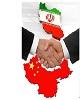 سند جامع همکاری های 25 ساله ایران و چین امضا شد+ جزئیات