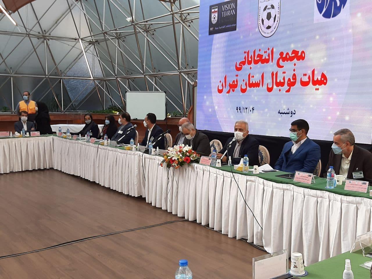 ابطال انتخابات هیات فوتبال تهران جدی شد