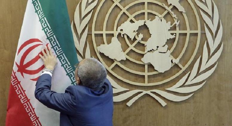 عضویت ایران در دو کمیسیون سازمان ملل