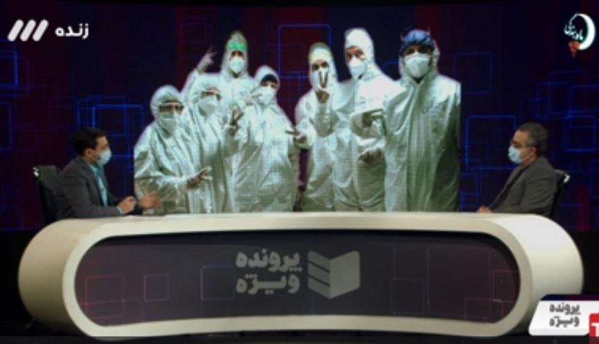 نمیشود میلیمتری واکسن وارد کنیم و متری تزریق!/ واکسن مشترک پاستور اولین واکسن ایرانی خواهد بود که به واکسیناسیون میرسد