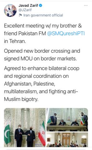 گزارش توئیتری ظریف از دیدار با همتای پاکستانی